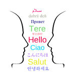 Hello. Learn study speak modern languages. Education, globalisation - international business concept. The word hello is translated into many languages including Royalty Free Stock Image