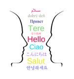 hello Leer de studie moderne talen spreekt - omvat stock illustratie