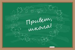 Hello school. Chalk drawn inscription in Russian on the green blackboard. Free hand drawn maple leaves Royalty Free Illustration