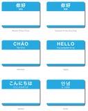 Hello sticker in Aziatische talen vector illustratie