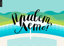 Hello Summer, russian lettering on beach background Stock Image