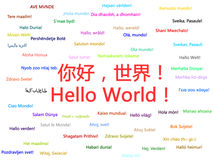 Hello World royalty free illustration
