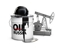 Helmet on the barrel of russian oil with oil pump, 3d illustration isolated white. Helmet on the barrel of russian oil with oil pump. 3d illustration isolated Vector Illustration