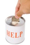 Help Box. Concept of Donation or financial support Royalty Free Stock Image