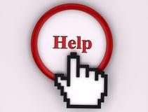 Help Icon Royalty Free Stock Photo