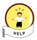 Help icon Stock Image
