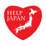 Help Japan. Disaster that swept over Japan break our hearts. Help Japan vector illustration