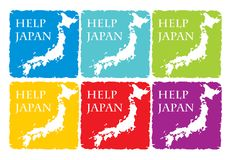 Help for Japan Stock Photos