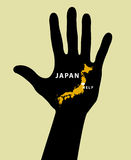 Help Japan Royalty Free Stock Photography