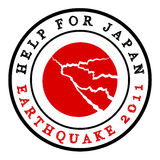 Help for Japan - Earthquake 2011. Vector Japan earthquake, tsunami and nuclear tragedy illustration, 11th March 2011. Broken red japan flag circle with Stock Photo