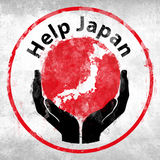 Help Japan grunge color Stock Image