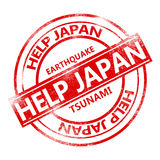 Help Japan grunge stamp Stock Photos