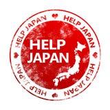 Help japan red grunge stamp royalty free stock image