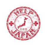 Help Japan rubber stamp Royalty Free Stock Image