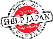 Help Japan rubber stamp. Help and support Japan Earthquake and Tsunami victims. Vector grunge rubber stamp Stock Photography