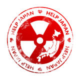 Help Japan stamp Royalty Free Stock Photography
