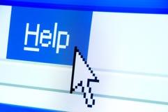Help menu and cursor. Help button screenshot with a white cursor Stock Photos