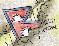 Help Nepal Earthquake Illustration Stock Image