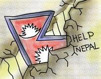 Help Nepal Earthquake Illustration. Help Nepal 2015 earthquake crisis Stock Image