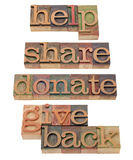 Help, share, donate in letterpress type stock photography
