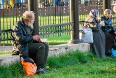 Help to homeless people Royalty Free Stock Photos