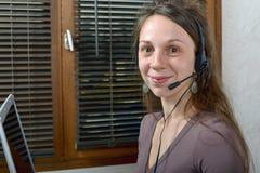 Helpline Stock Image