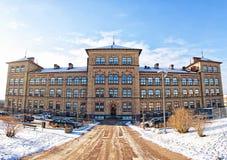 Helsingborg School Stock Images