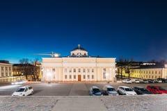 Helsingfors Finland Nationellt arkiv av Finland i belysning på afton- eller nattbelysning royaltyfri bild