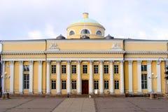 Helsinki Image stock