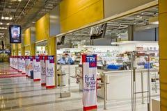 Helsinki Airport Stock Photos