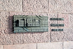 Helsinki. Finland. Bronze relief near the main entrance to the Central Railway Station Stock Photos