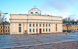 Helsinki. Finland. The National Library of Finland Royalty Free Stock Photo