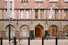 Helsinki, Finlande Porte d'entrée à Amos Anderson Art Museum Photographie stock libre de droits