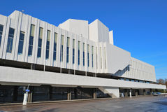 Helsinki. Finlandia Hall. Helsinki. Snow-white congress-hall Finland on the background of  blue sky. Architect Alvar Aalto Royalty Free Stock Photos