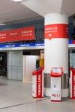 HELSINKI, FINNLAND - 25. OKTOBER: Anschlussanlage der Fährenfirma Viking Line in Helsinkii, Finnland am 25. Oktober 2016 Lizenzfreie Stockbilder