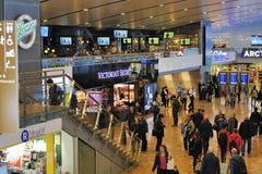 Helsinki International Airport Stock Photos