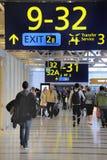 Helsinki lotnisko międzynarodowe Zdjęcia Stock