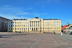 Helsinki, Senate Royalty Free Stock Photo