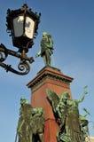 Helsinki stone sculpture Royalty Free Stock Photos