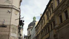 Hem- yttersida för egen, Lviv 2017 arkivfilmer