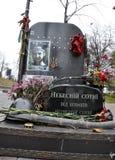 Hemelse honderden van mensens Herdenkingshelden in Kyiv_9 Stock Fotografie