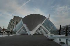 Hemisferic IMAX Fotografía de archivo libre de regalías