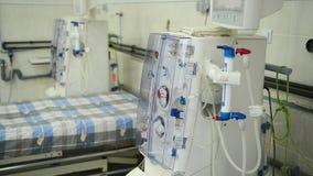Hemodialysis machines with tubing. Hemodialysis machines with tubing and installations. Health care, blood purification, kidney failure, transplantation stock video footage