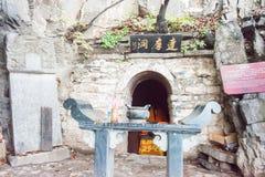 HENAN, ΚΊΝΑ - 11 Νοεμβρίου 2015: Σπηλιά Dharma στο ναό Shaolin ένα fam Στοκ φωτογραφία με δικαίωμα ελεύθερης χρήσης