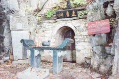 HENAN, ΚΊΝΑ - 11 Νοεμβρίου 2015: Σπηλιά Dharma στο ναό Shaolin ένα fam Στοκ Φωτογραφίες