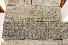 HENAN, CHINA - 4 de noviembre de 2015: Puertas de Qimu Que (patrimonio mundial de la UNESCO Imagenes de archivo