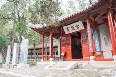 HENAN, CHINA - 30 de outubro de 2015: Templo memorável de Nanyang de Wuhou (Na fotos de stock