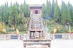 HENAN, CHINA - 17 Nov. 2015: Eboterras (Ebotai) in Shangqiu Anci stock foto's