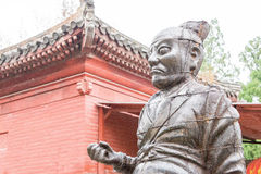 HENAN, CHINA - Nov 07 2015: The Iron General of Song Dynasty in. Zhongyue Temple(World Heritage site). a famous historic site in Dengfeng, Henan, China Royalty Free Stock Photo