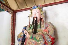 HENAN, CHINA - Oct 30 2015: Statue of Zhuge Zhan at Nanyang Memo Royalty Free Stock Photography